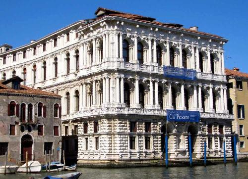 Museo d'Arte Orientale Ca' Pesaro
